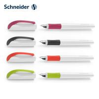 施耐德(schneider)德国进口 活力钢笔 墨水笔 学生男女士办公商务练字用笔 礼品笔