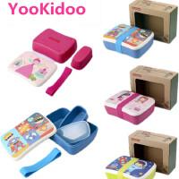 儿童饭盒 健康竹纤维饭盒餐具套装 婴幼儿饮食组合餐具