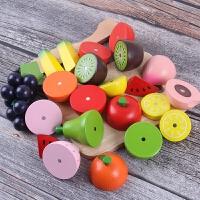 过家家切水果玩具 儿童木制蛋糕蔬菜切切乐套装仿真厨房