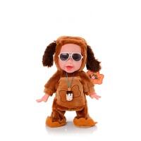 创意电动毛绒玩具狗会哭笑跳舞儿童玩具礼 小骨狗 雪糕娃娃