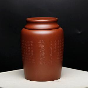 【留香茶叶罐】工艺美术师汤老师制作 原矿底槽清