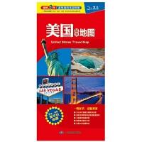 美国旅游地图2016新版中英文双语美国大比例尺国家地图全美知名大学、国家公园、世界遗产等清晰标注,留学、商务、旅游者适