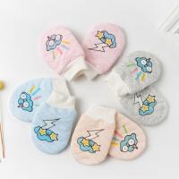 【六一到手价:9.9】婴儿手套防抓新生儿0-6个月新生儿防抓脸手套冬季保暖手套