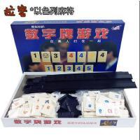 小乖蛋桌游拉密以色列麻将 数字拉密牌盒装袋装旅行版游戏送沙漏