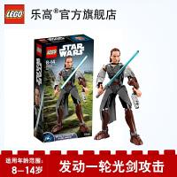 新品乐高星球大战系列 75528蕾伊 LEGO积木玩具