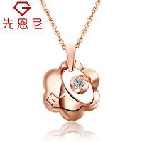 先恩尼钻石十二星座系列 红18K玫瑰金女款 钻石吊坠 天蝎座 钻石项链 HF1350附证书精美包装