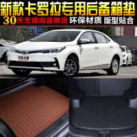 17款丰田十一代新卡罗拉专车专用尾箱后备箱垫子 改装脚垫配件