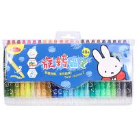 晨光米菲旋转蜡笔儿童幼儿园宝宝安全无毒可水洗画笔油画棒炫彩棒涂色笔套装水溶性邮包12色24色36色48色腊笔