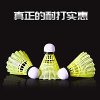 塑料羽毛球打不烂12只装耐打羽毛球尼龙球耐打王桶装羽毛球