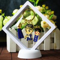 陕西西安旅游纪念品 小礼物戏宝盟京剧钥匙扣挂件中国风特色礼品