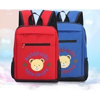 儿童书包幼儿园男宝宝3-5-6岁男孩子双肩背包