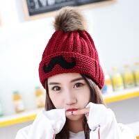 帽子女冬天潮韩国秋冬季帽子女士百搭毛线帽加绒针织帽韩版护耳帽