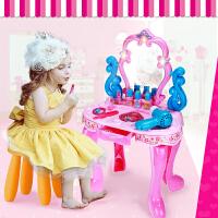 雄城 过家家小女孩梦幻美丽时光梳妆台 塑料仿真女生化妆台玩具 小公主驾临 节生日礼物