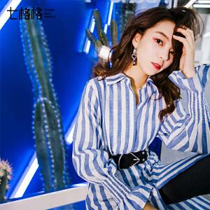 七格格条纹衬衫女装2018新款春装韩版宽松潮chic中长款百搭长袖衬衣