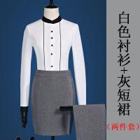 得宠儿职业女裙装套装长袖女士职业装衬衣配西装工作服商务工装女