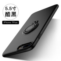 iphone8手机壳苹果7plus透明8plus自带指环支架iphone7保护壳6splus全包防摔