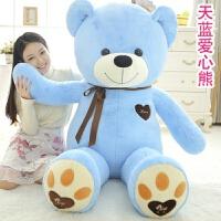 熊�公仔抱抱熊熊娃娃泰迪熊�公仔抱抱熊布娃娃女孩玩具熊玩偶毛�q大熊送女友生日�Y物
