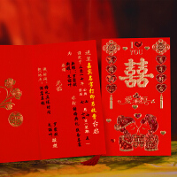 请帖结婚创意2019婚礼请柬个性定制打印中国风喜帖烫金流苏 +打印