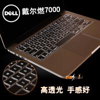 戴尔电脑键盘保护贴膜15.6寸灵越15燃7000笔记本14游匣5577 XPS13 XPS 13-9365/9370