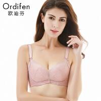 欧迪芬新款女士调整型内衣 深V性感胸罩上托聚拢美背文胸XB7252