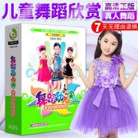 幼儿童儿歌曲舞蹈dvd碟片幼儿园教学跳舞音乐视频宝宝早教dvd光盘