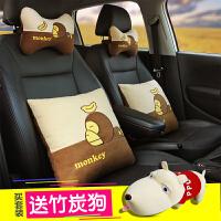 汽车头枕靠枕护颈枕 卡通可爱一对车载座椅头枕车内用品车用头枕