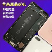 苹果7后壳总成6sp原装6s手机后盖iphone7plus边框8p中框x玻璃外壳