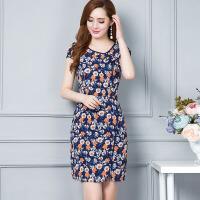 碎花时尚修身连衣裙女夏季新款气质韩版大码女装百搭打底裙