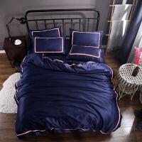 夏季天丝四件套纯色简约冰丝裸睡水洗纺真丝被套1.8m米床单被罩床品 宝石蓝 戴维斯