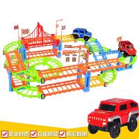 百变托马斯轨道车拼装电动极速轨道儿童益智玩具创意diy玩具