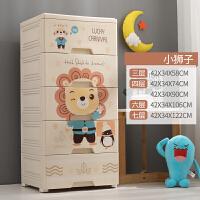 加厚宝宝抽屉式收纳柜子简易储物箱厨房夹缝整理塑料多层置物衣柜 大号萌狮子 7个