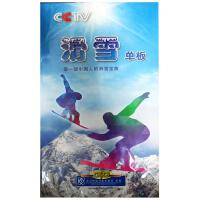 新华书店 原装正版 体育教程 滑雪 单板 第一部中国人的滑雪宝典 2片装 DVD