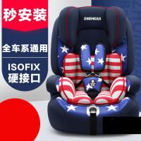儿童安全座椅汽车用婴儿宝宝车载9个月-12岁0-4档简易便携3isofix w1o