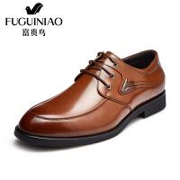富贵鸟皮鞋时尚头层牛皮尖头系带商务正装男鞋英伦男士皮鞋