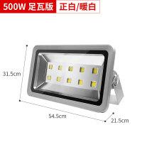 足瓦LED投光灯户外防水大功率探照灯照明灯招牌投射灯