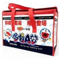哆啦A梦珍藏版-1-45册套装 藤子・F・不二雄 吉林美术出版社