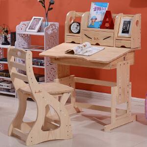 御目 学习桌 简易实木家用可升降书桌男孩女孩写字台学生桌椅套装组合学院课桌椅子桌子满额减限时抢礼品卡儿童家具