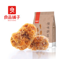 良品铺子 怪味胡豆 120gx2袋 重庆特产怪味胡豆兰花豆麻辣炒蚕豆休闲零食小包装