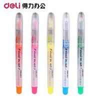 得力直液式荧光笔糖果色小清新银光标记笔学生用划重点彩色记号笔