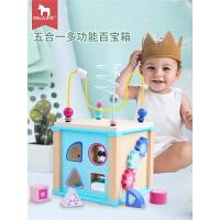 儿童绕珠益智百宝箱串珠积木婴儿1-2-3岁宝宝早教男女孩智力玩具