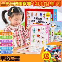 【支持礼品卡】儿童点读笔发声书婴幼儿早教学习机英语启蒙绘本玩具0-3-6岁j7p