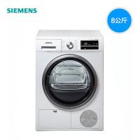 【去毛除絮】西门子干衣机全自动滚筒8KG烘干机家用WT46G4000W