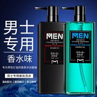 男士古龙洗发水沐浴露套装持久留香去屑止痒控油去油洗头膏洗发露kb6