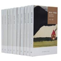 林达作品集(精装版全10册)历史深处的忧虑 总统是靠不住的 我也有一个梦想 如彗星划过夜空带一本书去巴黎 扫起落叶好过