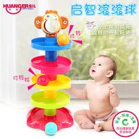 早教玩具滚滚球手抓球宝宝玩具0-1岁婴儿玩具婴幼儿