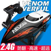 优迪 遥控船2.4G充电高速水冷无线遥控高速快艇模型轮船男孩玩具船32.4*8.9*8.8厘米