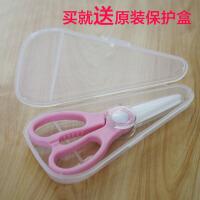 台湾进口陶瓷辅食剪刀宝宝婴儿食物剪儿童食物研磨器工具