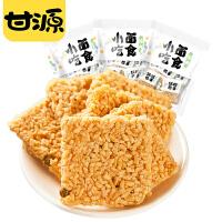 【甘源牌-豆香味锅巴188g*3】休闲零食膨化食品小吃特产
