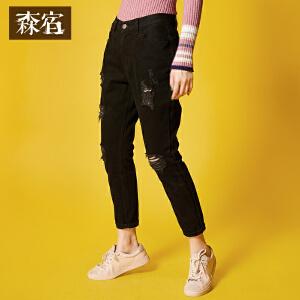 森宿微暗的火秋装文艺破洞装饰纯棉休闲裤