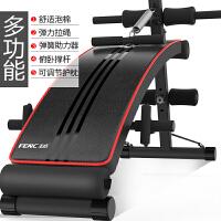仰卧起坐健身器材家用腹肌运动辅助器收腹多功能仰卧板仰卧起坐板